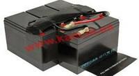 UPS Replacement Battery Cartridge Kit for SMART2500XLHG UPS (RBC48V-HGTWR)