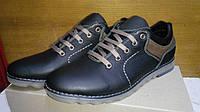 Туфли мужские комфортные Vencer (черный флотар), фото 1
