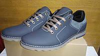 Туфли мужские комфортные Vencer (синий флотар), фото 1