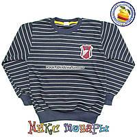 Детский свитер в мелкую полоску от 4 до 8 лет (4604)