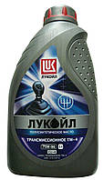 Лукойл ТМ-4 75W-90 Трансмиссионное масло 1л