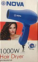 Дорожный складной фен Nova NV-838 1000W
