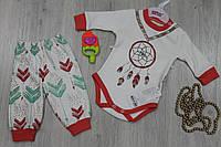 Детский набор  бодик и штаны, материал интерлок, возраст 6м, 9 м тм ENZ  Турция