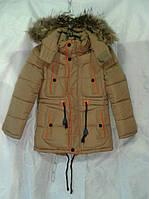 Куртка зимняя парка  для мальчика 6-10 лет,бежевая