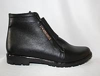 Демисезонные ботинки на низком ходу из натуральной кожи