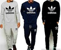 Знижки на спортивні костюми Adidas в Україні. Порівняти ціни 03cec092a12d8