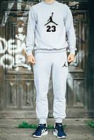 Спортивный костюм Jordan 23, серый цвет, ф768