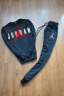 Спортивный костюм Jordan синий, домашний, ф2584