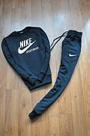Спортивный костюм Nike синий, для мужчин, ф2645