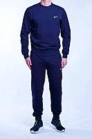Спортивный костюм Nike синий, с манжетом, ф2653