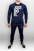 Спортивный костюм Nike синий, белый логотип, ф2682