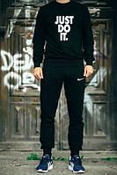 Спортивный костюм черный найк джаст ду ит, ф2689