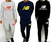 Спортивный костюм New balance, серый, черный, синий, ф2705