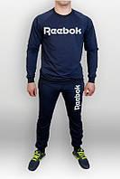 Спортивный костюм Reebok, синий, ф2782