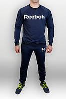 Спортивный костюм Reebok синий, ф2781