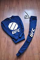 Спортивный костюм UFC синий, ф2845