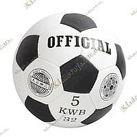 Футбольный мяч Official (черный)