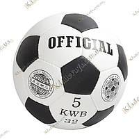 Футбольный мяч Official (черный), фото 1
