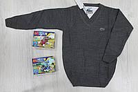 Детская кофта серого цвета на мальчика, детский реглан пуловер тм lacoste, р.110-116 Турция