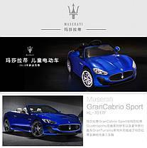 Детский электромобиль Maserati FT-6388 (вишневый), фото 3