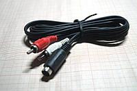 Аудио кабель VHS на 2 RCA тюльпан, длина 1,2 метра