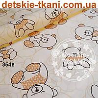 """Ткань хлопковая Bora """"Мишка в свитере"""", светло-коричневый цвет ( № 354 б)"""