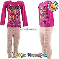 Детский костюм с лосинами Бабочки в цветах от 2 до 5 лет (4615-4)