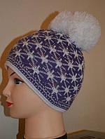 Шапка зимняя с вышивкой и помпоном  Синий
