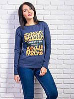 Женская  кофточка с леопардовым принтом
