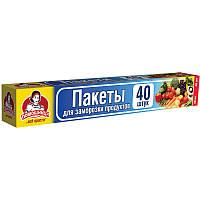 ПОМ Пакеты для заморозки вох 40шт (50)