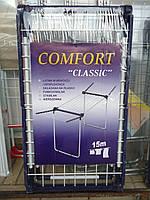 Сушилка для белья напольная Comfort Classic 15 м