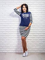 Комплект (кофточка+юбка) с прикольным рисунком, фото 1