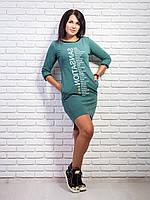 Платье с вставками кожзаменителя, фото 1