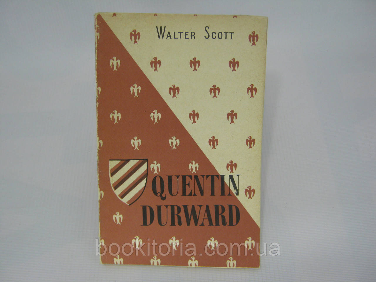 Scott W. Quentin Durward (б/у).
