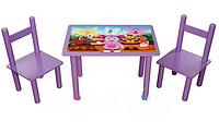 """Столик со стульчиками детский деревянный """"Лунтик"""" Bambi F063"""