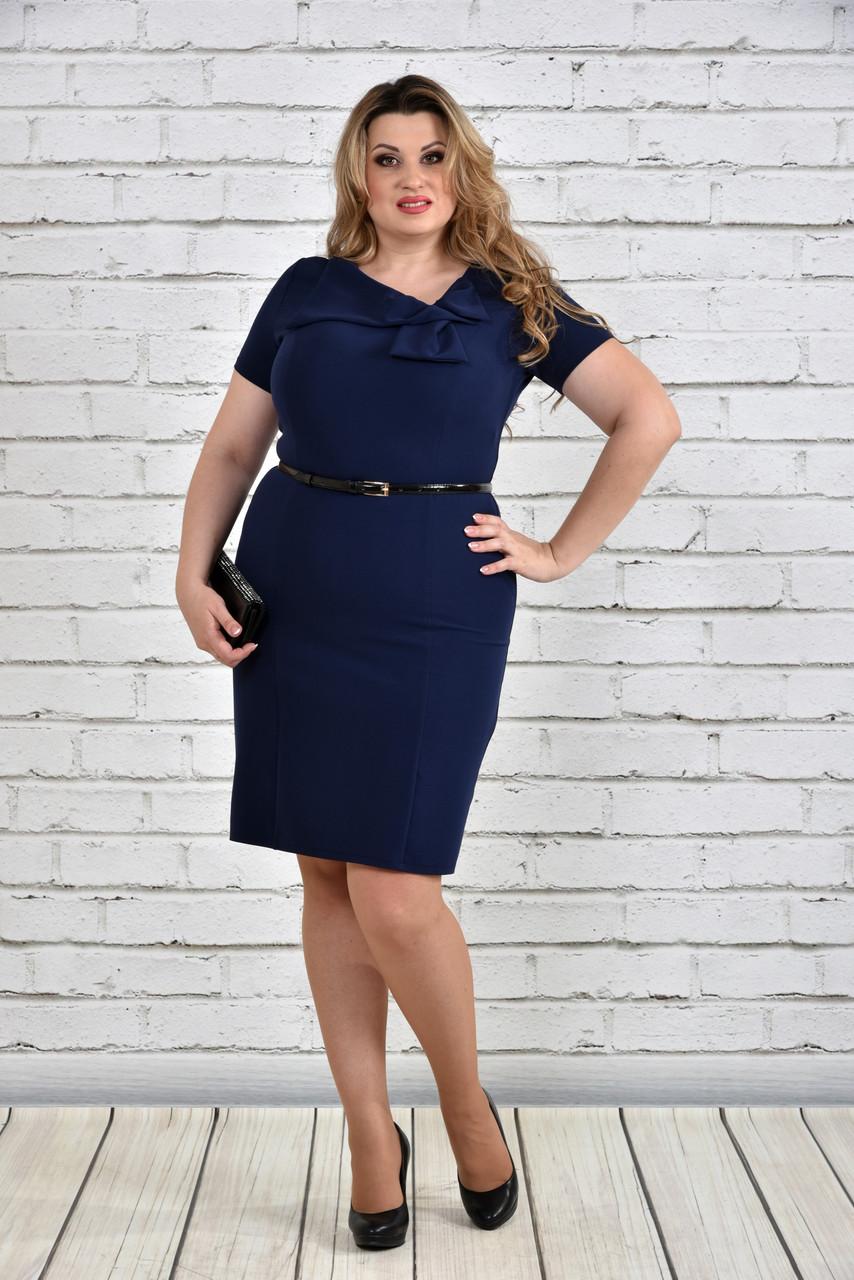 Женское платье большого размера купить
