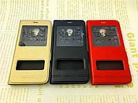 Кожаный чехол книжка Momax для Meizu MX6 (3 цвета)