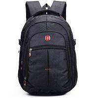 Городской рюкзак. 20 л. Тактический рюкзак. Рюкзак Wenger SWISSGEAR. Стильный рюкзак. Удобный рюкзак. SG02.