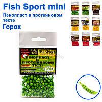 Пенопласт в протеиновом тесте Fish Sport mini (горох)