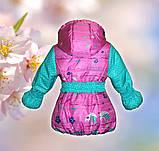 Детская куртка весна, фото 2