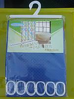 Штора для ванной комнаты однотонная тканевая синяя