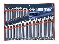 Набор ключей комбинированых 26шт. (6-32мм) King Tony 1226MR
