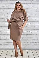 Платье женское большого размера от производителя
