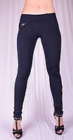 Стильные  леггинсы  - дайвинг синего цвета с кожаными вставками , размеры 60 62 64