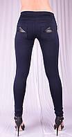 Стильные  леггинсы  - дайвинг синего цвета с кожаными вставками , размеры 54 56 58