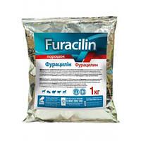 Фурацилин 99,39% 1кг