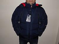 Куртка мужская зимняя Remain.