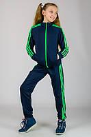 Спортивный костюм детский темно-синий, фото 1