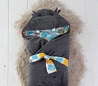 """Одеялко-конверт для новорожденного на выписку """"Бегемотик Мота-Мота""""  темно-серый"""