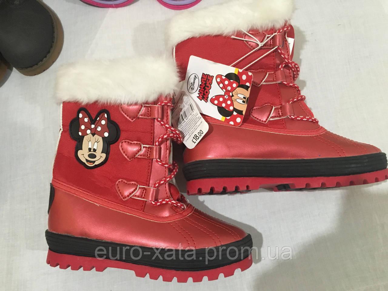 Детская обувь Mothercare